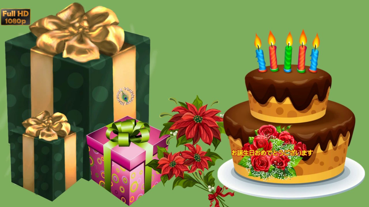 Happy Birthday In Japanese Greetings Messages Ecard Animation
