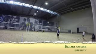 Волейбол-Олимпийский