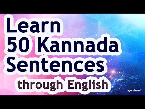 50 Kannada Sentences (01) - Learn Kannada through English!
