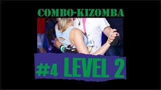 КИЗОМБА УРОК №4 (уровень 2) / KIZOMBA LESSON №4 (level 2) / обучение НОВОСИБИРСК