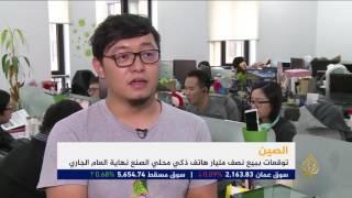 توقعات ببيع نصف مليار هاتف ذكي محلي الصنع بالصين