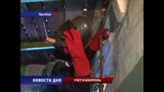 Установить счетчик на газ россияне должны до 1 января 2015 года(В нынешнем году жителям области, которые до сих пор не поставили прибор учета газа, придется об этом позабот..., 2014-02-03T05:24:57.000Z)