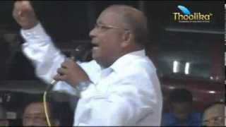 IPC Hebron Kumbanad  Fasting Prayer -2014 -  DAY -  1