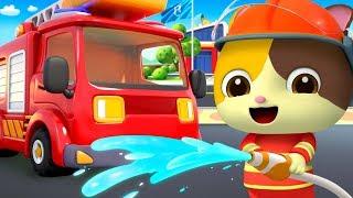 Monster Truck Rescue Team | Fire Truck, Police Car, Ambulance | Nursery Rhymes | Kids Songs |BabyBus