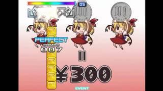 Pump it up Prime canciones ( Canciones de anime) (Neko Miko Reimu)