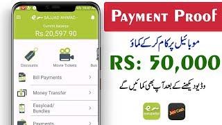 How To Earn Money Online From Vova | Urdu Hindi Tutorial 2019