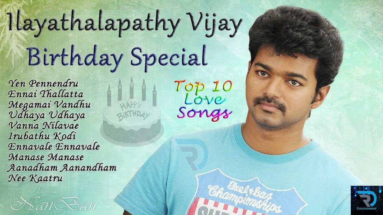 Vijay | Jukebox | Birthday Special | Love Songs | Melody Songs | Tamil Hits | Tamil Songs | Non Stop