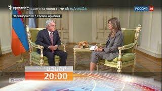 «Ազատություն» TV ի լրատվական կենտրոն, 1 ը նոյեմբերի, 2017