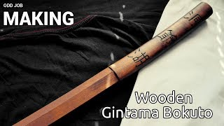 Making Wooden Bokuto (bokken)