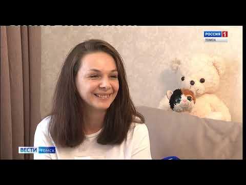 Вести-Томск, выпуск 20:40 от 22.05.2020