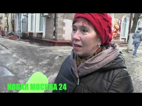 Часть Ленинского района вошла в Москву (Видное) - НОВАЯ МОСКВА ТВ