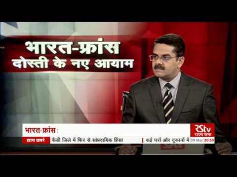 Desh Deshantar - Emmanuel Macron's India visit:bilateral ties