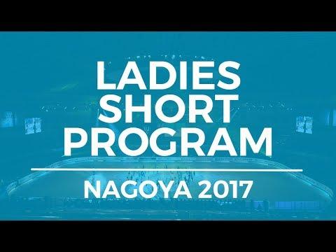 Sofia SAMODUROVA RUS - ISU JGP Final Ladies Short Program Nagoya 2017