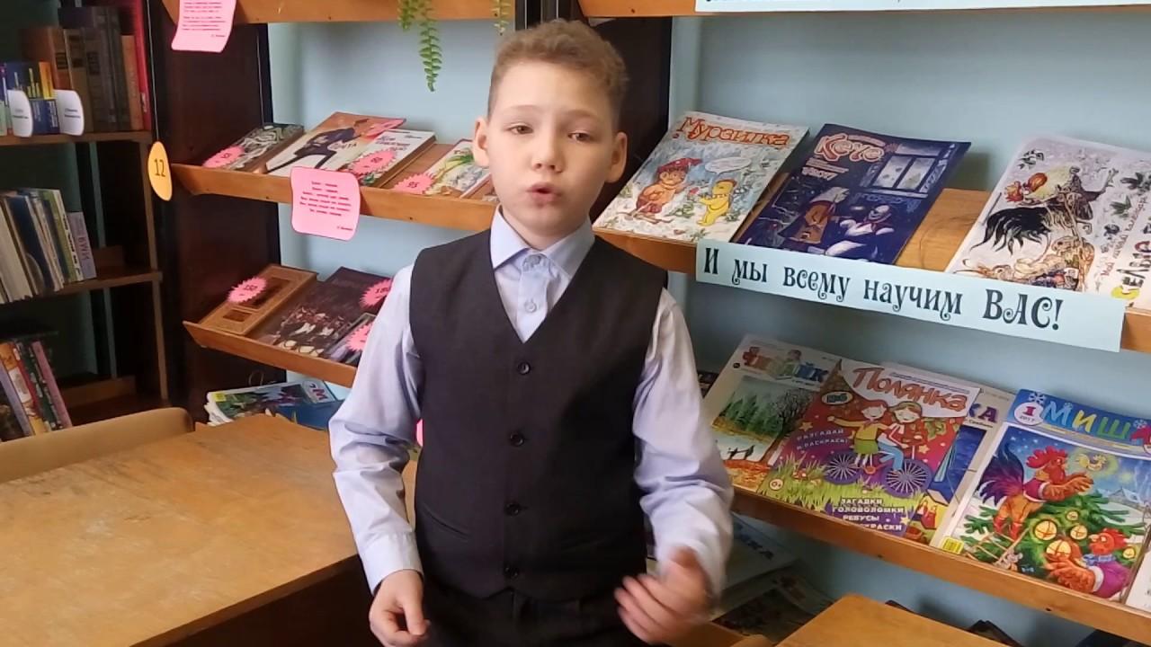 Картинки ученики читают стихи рисов