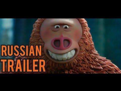 Потерянное звено   Русский трейлер (2019) Хью Джекман