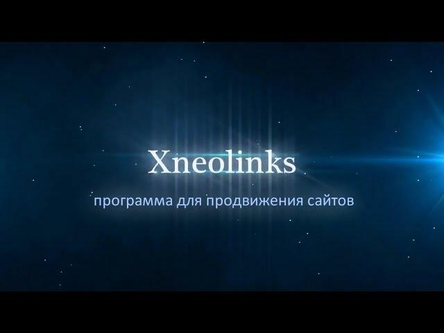 Xneolinks