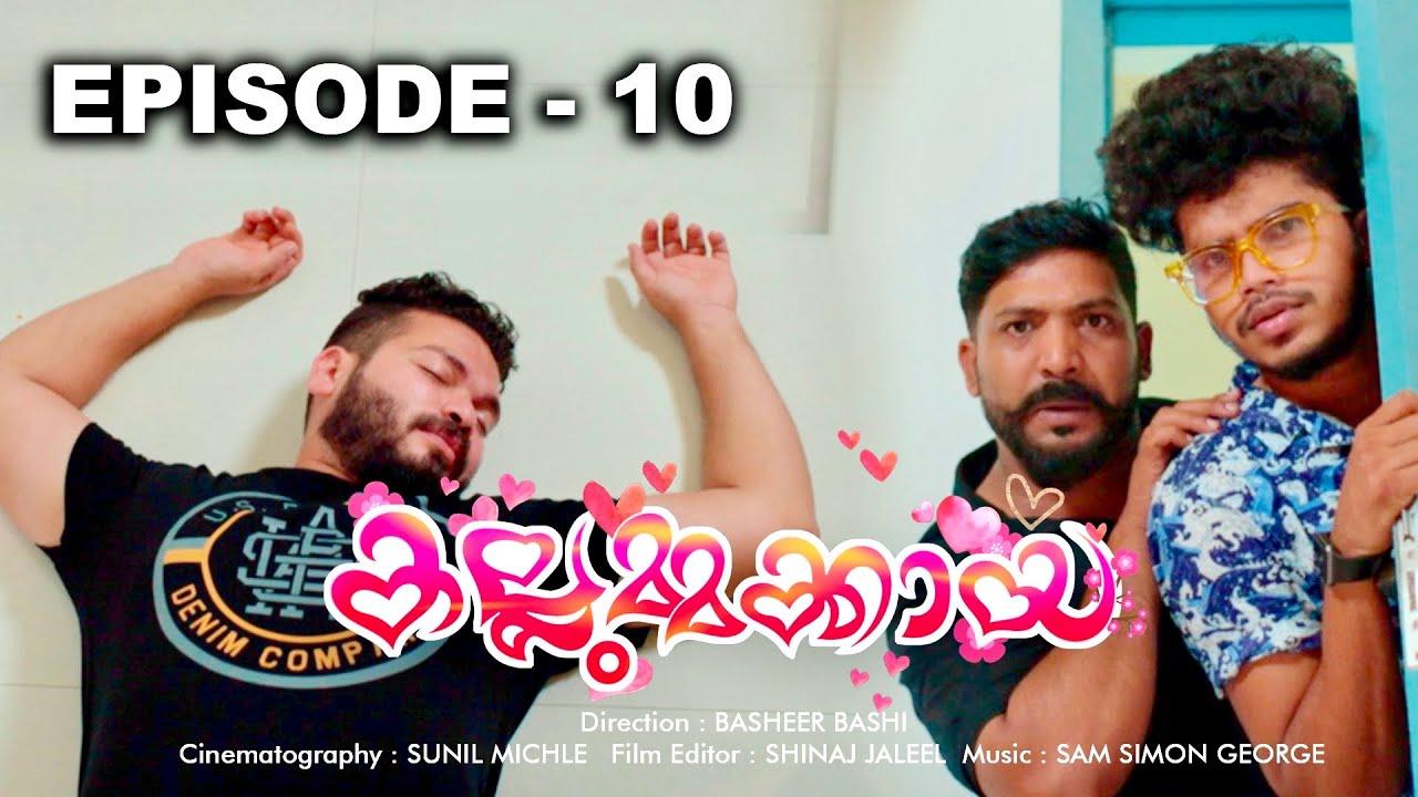 Download Kallummakkaya | Web Series | Episode - 10 | Basheer Bashi | Fukru | Kunjan Pandikkadu