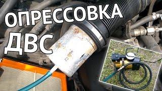 видео Автосервисы : Система впуска / выпуска в Красноярске