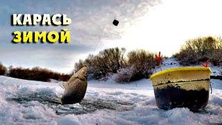 Уже не первый лёд Карась зимой Подлёдный фидер Мормышка