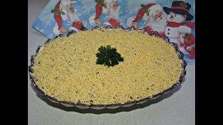 """Салат """"Нарцисс"""". Слоеный салат. Салат с крабовыми палочками и плавленым сыром."""