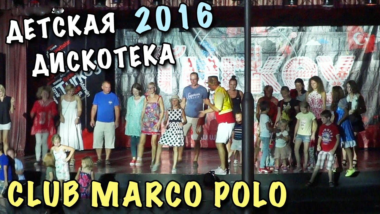 Club Marco Polo 5* - YouTube