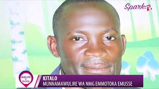 KITALO: Munnamawulire wa NMG emmotoka emusse