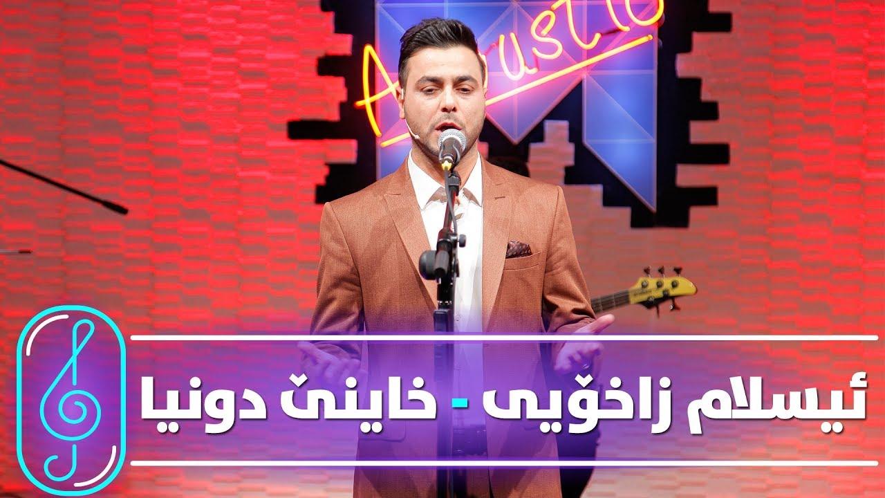 Islam Zaxoyi - Xayne Dunya (Kurdmax Acoustic)