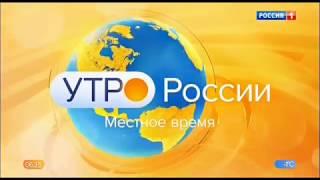 Фрагмент регионального эфира Россия 1ГТРК Урал Екатеринбург 25.04.2018 г.