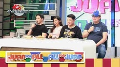 Juan For All, All For Juan Sugod Bahay | October 9, 2018