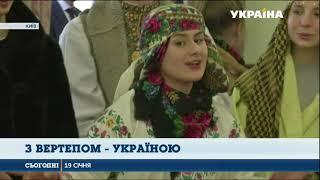 Святковий вертеп побував в адміністрації Президента