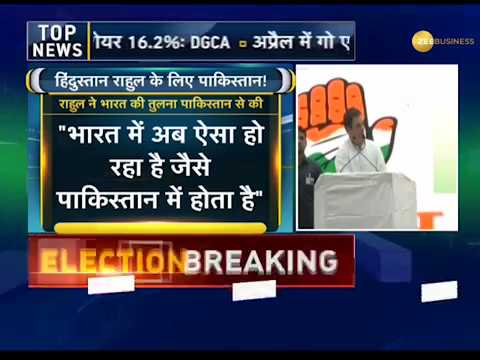 Rahul Gandhi makes remarks on Indian Judiciary, says this happens in Pakistan