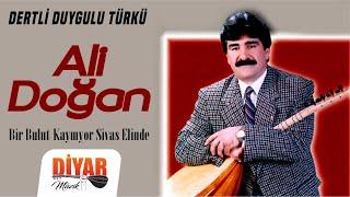 Ali Doğan - Bir Bulut Kaynıyor Sivas Elinde (Official Audio) Resimi
