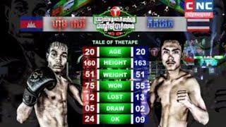 មាឌល្អិតចិត្តធំឈ្នះទៀតហើយ! Him Serey (Cam) Vs (Thai) Phet Ek, 17/November/2018, CNC Boxing