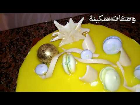 gâteau-glacé-au-citron-😋😍👌😉-حلوة-مثلجة-بالحامض-جد-راااائعة-و-لذيذة-😋