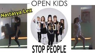 ОЧЕНЬ ЛЁГКИЙ и КЛАССНЫЙ ТАНЕЦ на песню Open Kids - Stop people / Настасья Lex