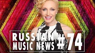 #74 10 НОВЫХ КЛИПОВ 2018 - Горячие музыкальные новинки недели