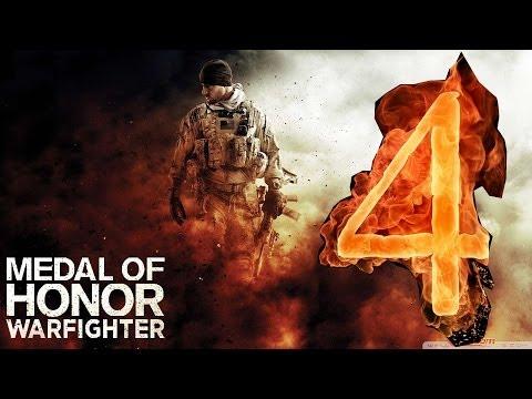 -_- Прохождение игры ^_^ MEDAL OF HONER WARFIGHTER - (МЕДАЛЬ ЗА ОТВАГУ БОЕЦ) - [4 часть]