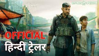 Extraction   Official Hindi Trailer   Netflix   हिन्दी ट्रेलर