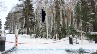 видео Купить автоматический шлагбаум в Екатеринбурге. Цены на автоматические шлагбаумы DoorHan от производителя