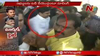 Nara Lokesh Fight With Marshalls At AP Assembly | NTV