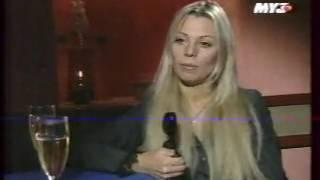 """""""Про это"""".Ирина Салтыкова.2000 год."""
