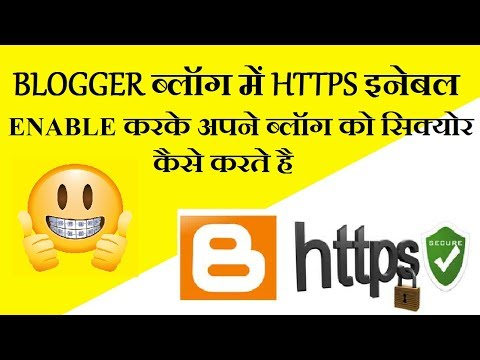 How To Get Secure Your Blogger 2 Minute Only Enable HTTPS  2017