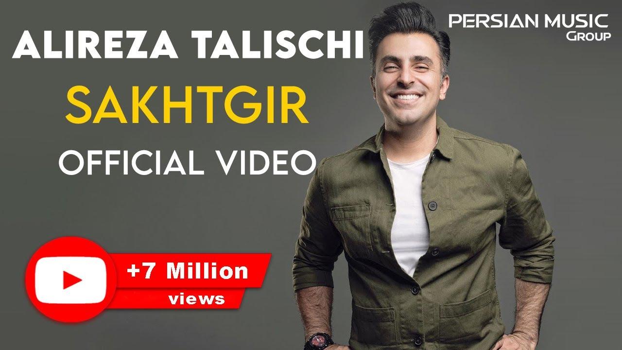 Alireza Talischi - Sakhtgir - Official Video ( علیرضا طلیسچی - سخت گیر - ویدیو )