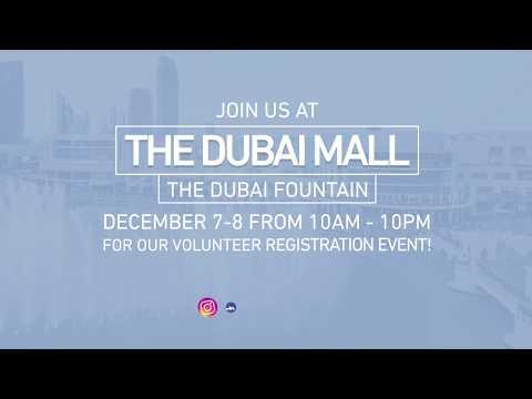 Special Olympics Volunteer World Games Abu Dhabi 2019 – Dubai Registration