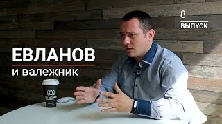 видео Госдума РФ принимает меры для увеличения оборота рубля