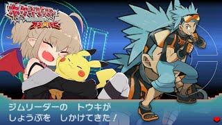 【ポケモンオメガルビー】はじめてのポケモンっ!はじめてのともだちっ!3【#りりむとあそぼう】