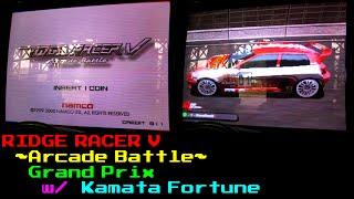 [Ridge Racer V: Arcade Battle] Grand Prix Playthrough w/ Kamata Fortune [Real Arcade]