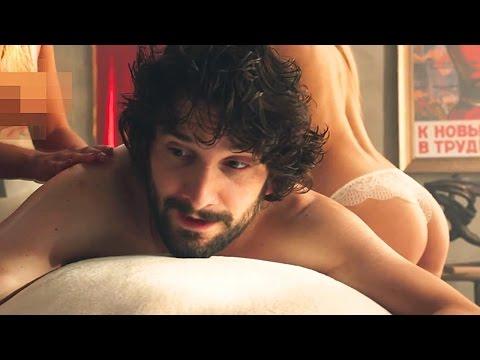 Кадры из фильма Новизна