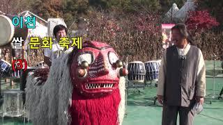 이천쌀문화축제 (3)   2012 10 28