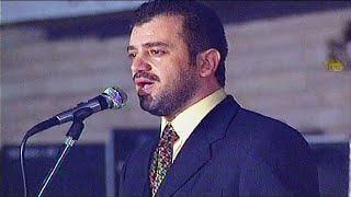 Haitham Yousif - Saber Ayoub [ Live ] | هيثم يوسف - صبر ايوب